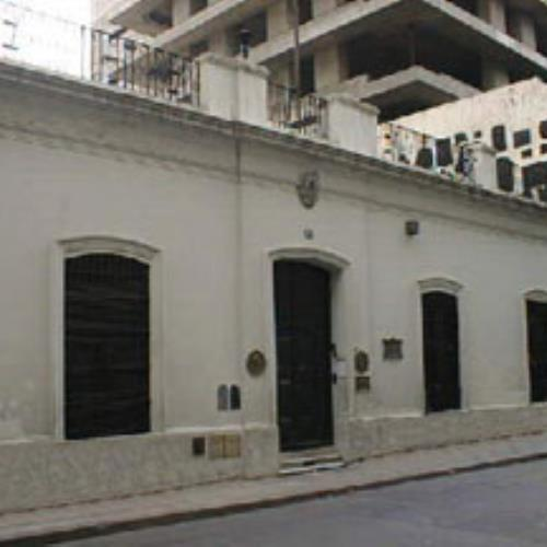 """Muestra itinerante """"Visión fotográfica del Museo Mitre""""."""