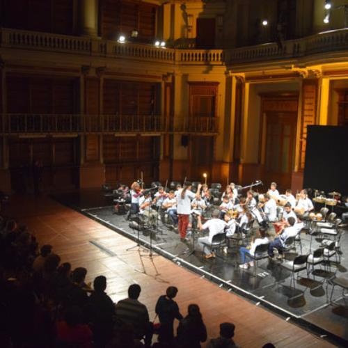 Centro Nacional de la Música y la Danza