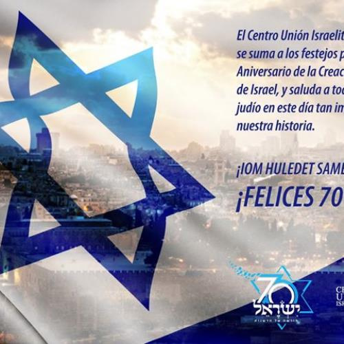 Centro Unión Israelita