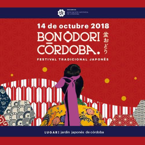 Bon Odori Córdoba 2018
