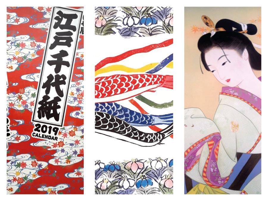 Exhibición: La cultura japonesa a través de sus calendarios 2019, en la Manzana de las Luces