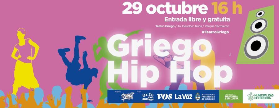Griego Hip Hop
