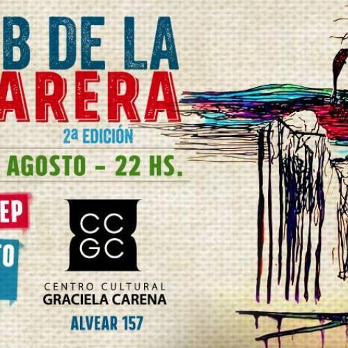"""Peña """"El Club de la Chacarera"""""""