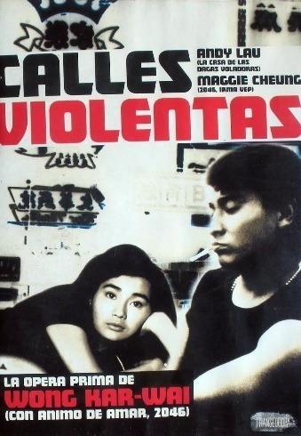 Cineclub Al Filo: Calles violentas
