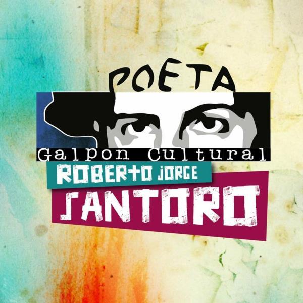 Galpon Cultural Roberto Santoro
