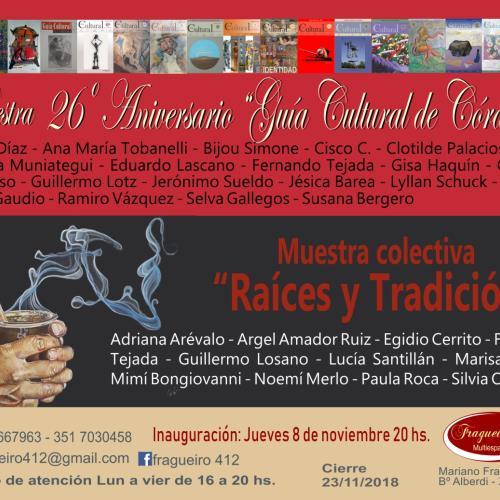 """Dos muestras colectivas """"26º aniversario de la Guía Cultural de Córdoba"""" -Sala N- y Raíces y Tradición – Sala S-."""